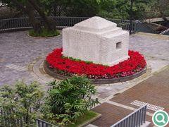 重庆李子坝公园