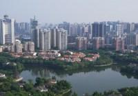 重庆龙湖花园南苑景观ballbet贝博网址1
